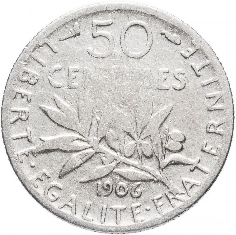 купить Франция 50 сантимов 1906