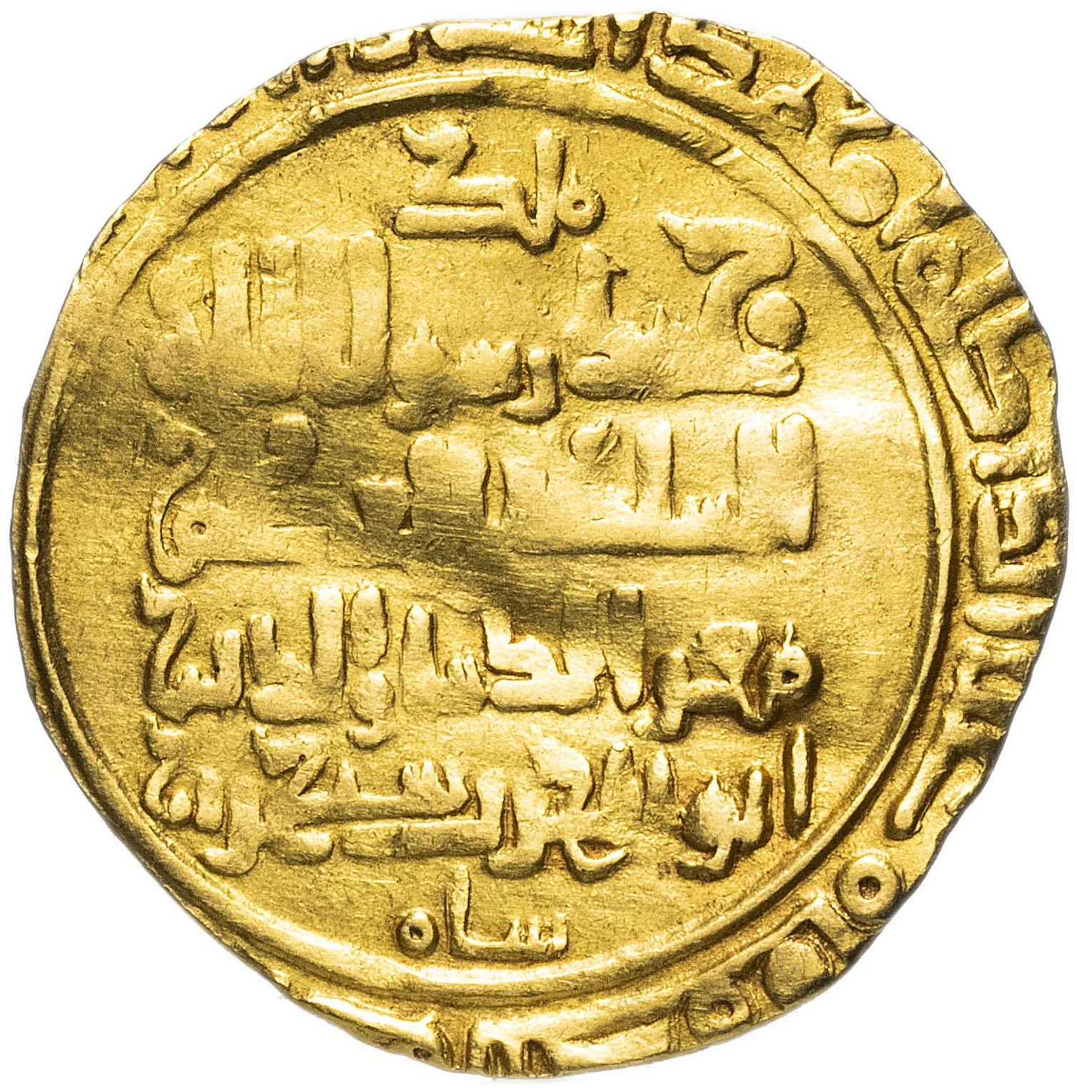 Золотой динар картинки