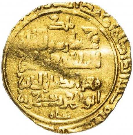 купить Сельджукская империя золотой динар (1118-1153) Муизз уд-Дин Абуль-Харис Ахмад Санджар ибн Малик-шах II