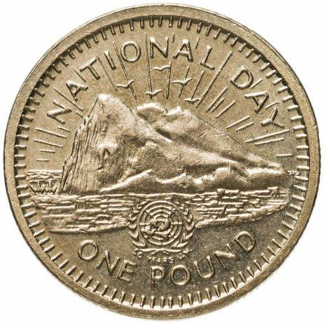 """купить Гибралтар 1 фунт (pound) 1995 """"50 лет ООН"""""""