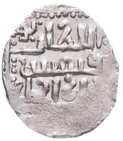 купить Токтамыш-хан, Данг, чекан Сарая ал-Джедид. 792 г.х.