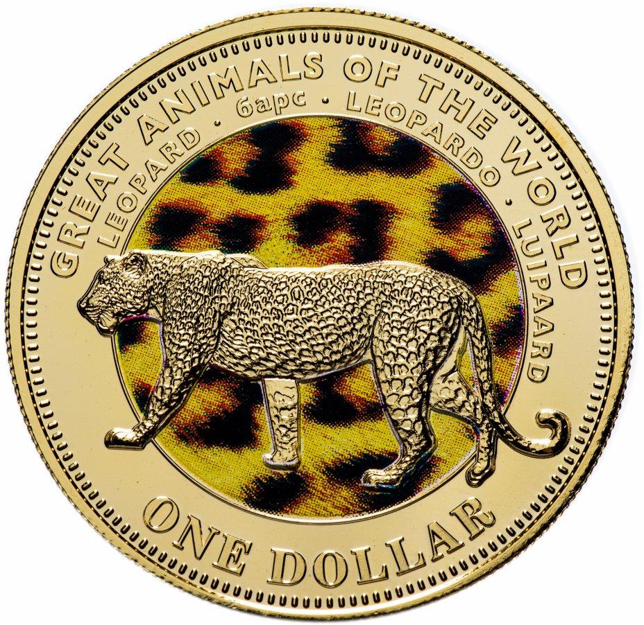 """купить Фиджи 1 доллар 2009 """"Великие животные мира - Леопард"""""""