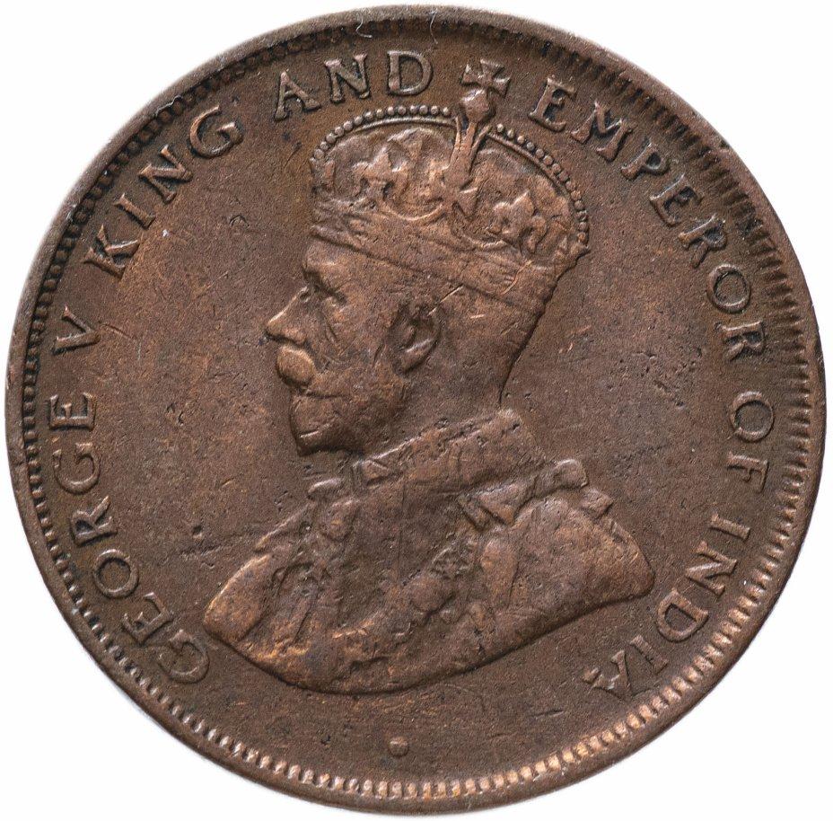 купить Цейлон 1 цент 1914