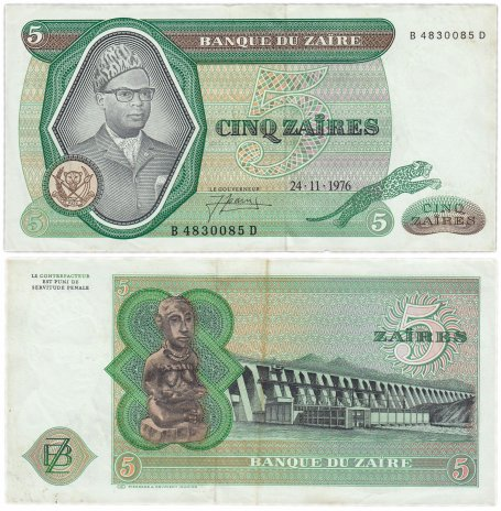 купить Заир 5 заир 1976 (Pick 21a)
