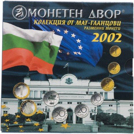 купить Болгария 2002 Proof набор из 7 монет и 1 жетона в буклете