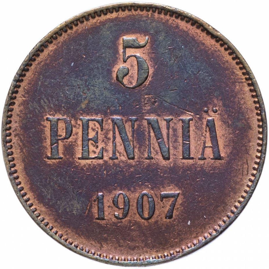 купить 5 пенни 1907, монета для Финляндии