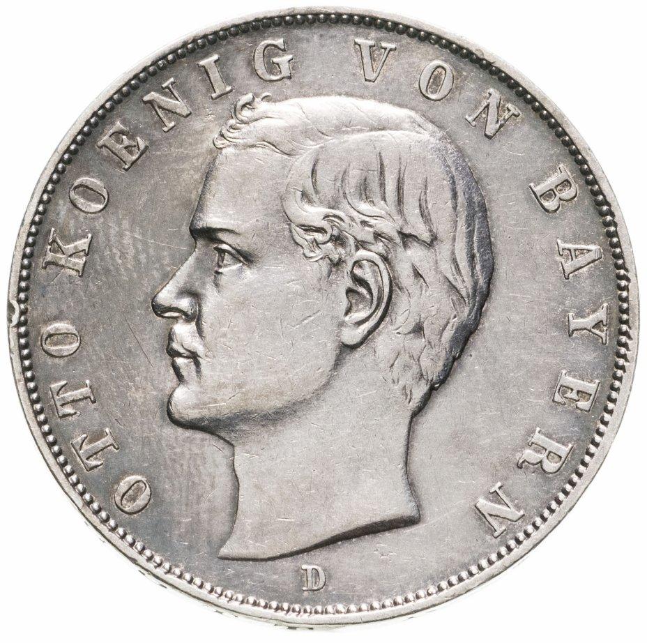 купить Германская Империя, Бавария 3 марки 1910 D