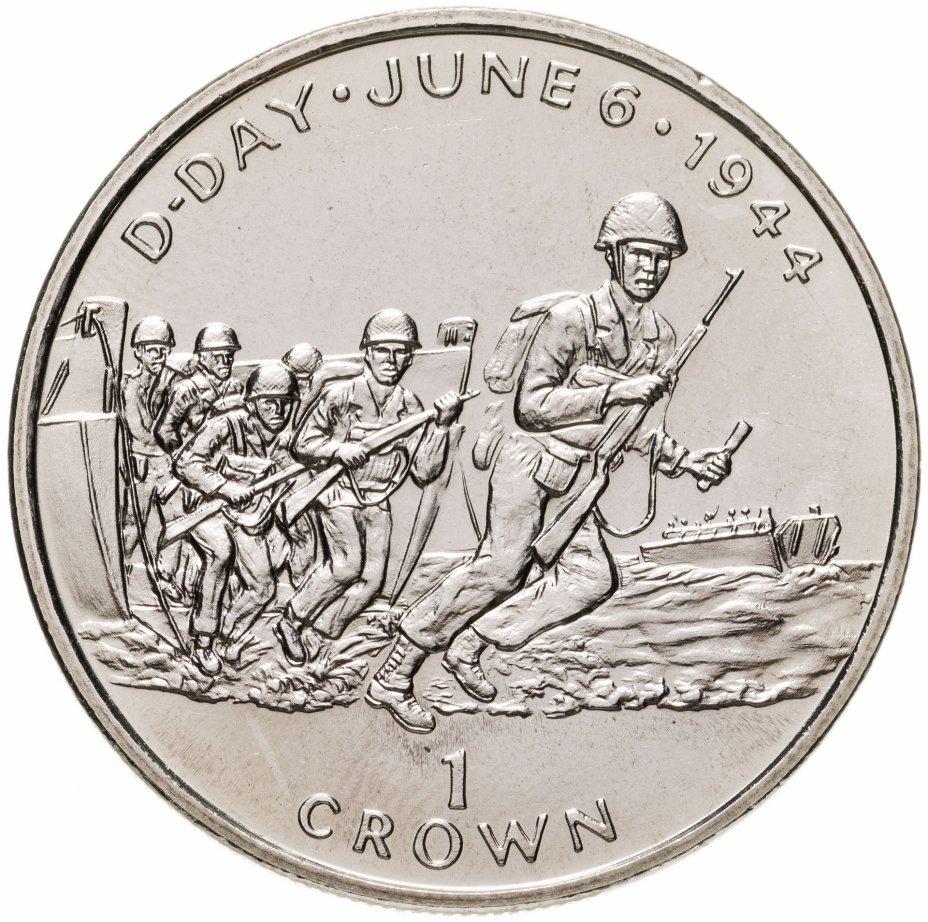 """купить Остров Мэн 1 крона (crown) 1994 """"50 лет высадке в Нормандии 6 июня. Американские солдаты на берегу"""""""