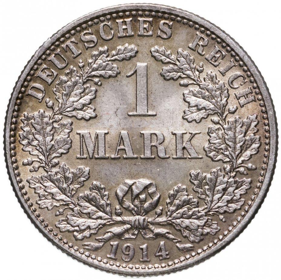 """купить Германия 1марка 1914 F   знак монетного двора: """"F"""" - Штутгарт"""