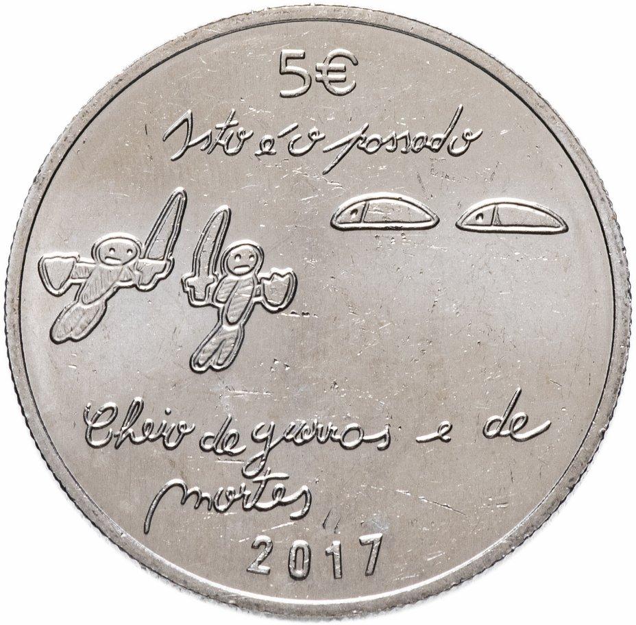 купить Португалия 5 евро 2017 Молодость и будущее