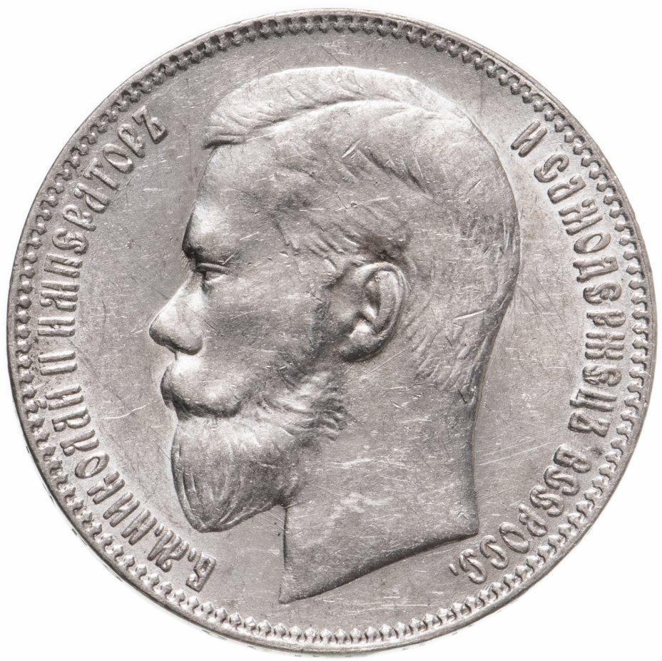 купить 1 рубль 1898 **, Биткин №204
