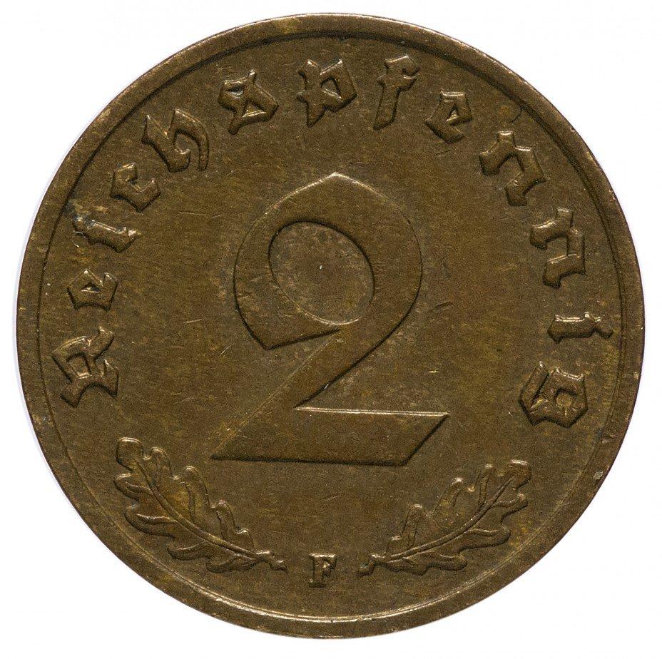 """купить 2 рейх пфеннига 1938"""" F"""""""
