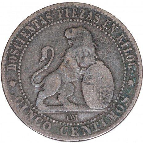 купить Испания 5 сентимо 1870