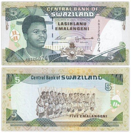 купить Свазиленд 5 эмалангени 1995 (Pick 23)