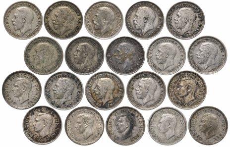 купить Великобритания набор из 20 монет 1920-1943