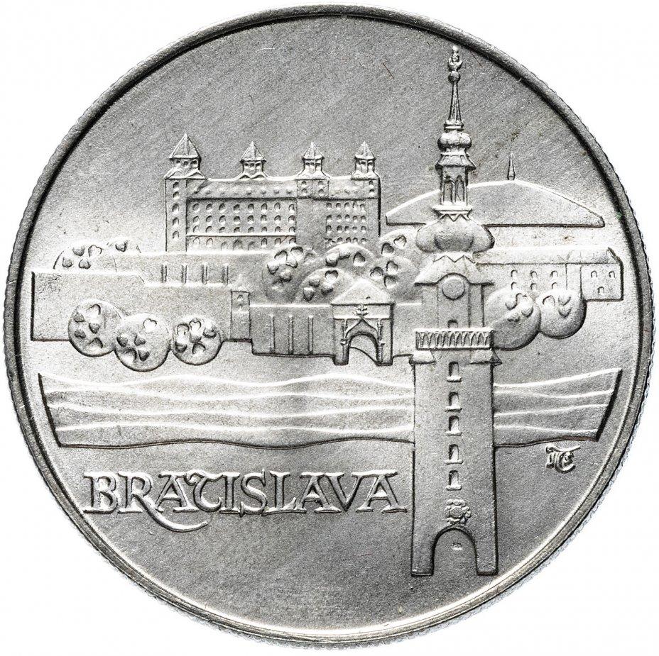 "купить Чехословакия 50 крон (korun) 1986   ""Братислава"""