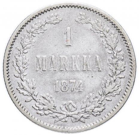 купить 1 марка 1874 S, монета для Финляндии