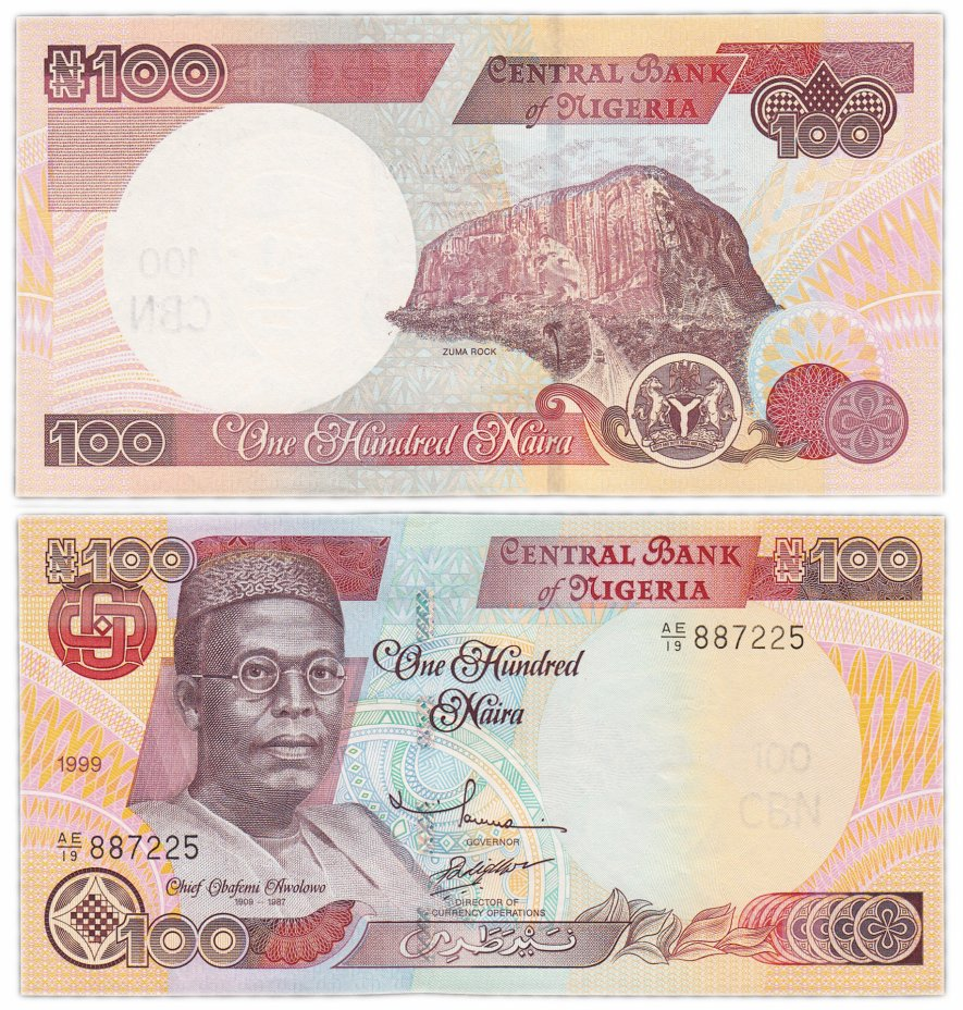 купить Нигерия 100 найра 1999
