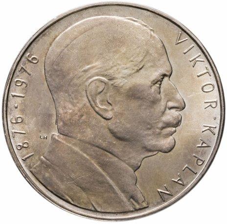 """купить Чехословакия 100 крон (korun) 1976   """"100 лет со дня рождения Виктора Каплана"""""""