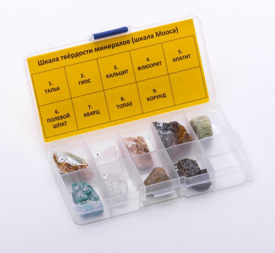 купить Шкала Мооса в пластиковой коробке