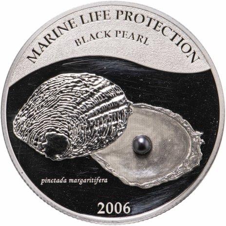 """купить Палау 5 долларов 2006 """"Морской жемчуг. Черная жемчужина"""" в футляре Редкость"""