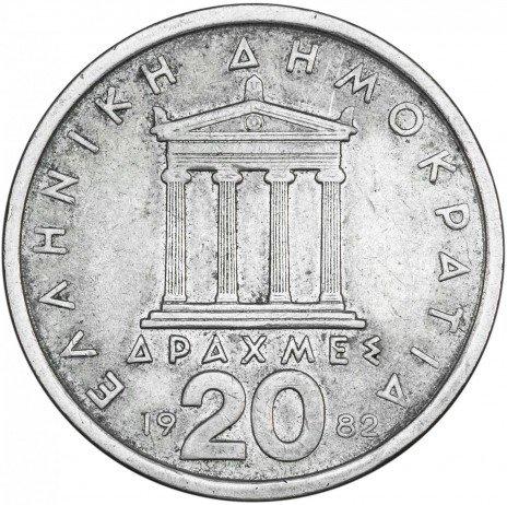 купить Греция 20 драхм 1982