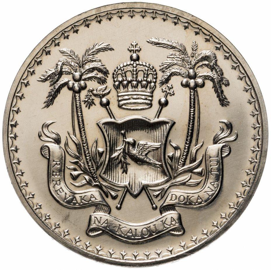 """купить Фиджи 1 доллар (dollar) 1970 """"Независимость Фиджи"""""""