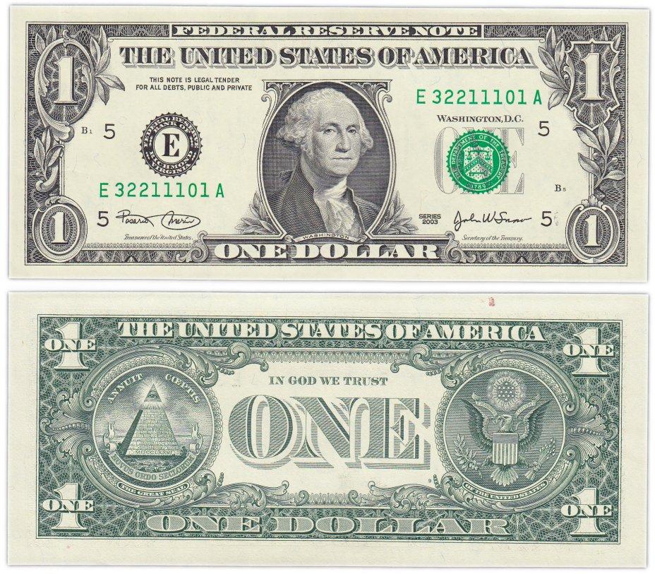 купить США 1 доллар 2003 (Pick 515a) Е - Ричмонд