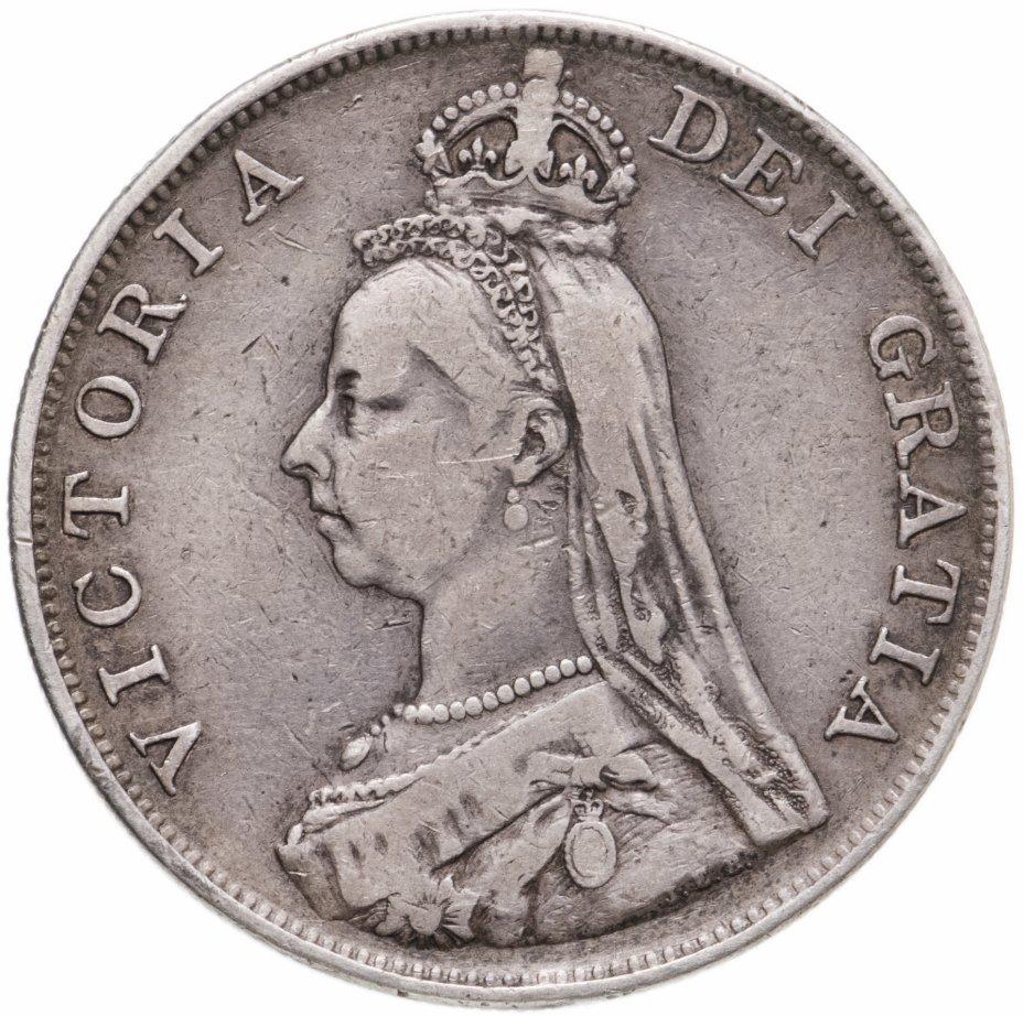 купить Великобритания 4 шиллинга 1890