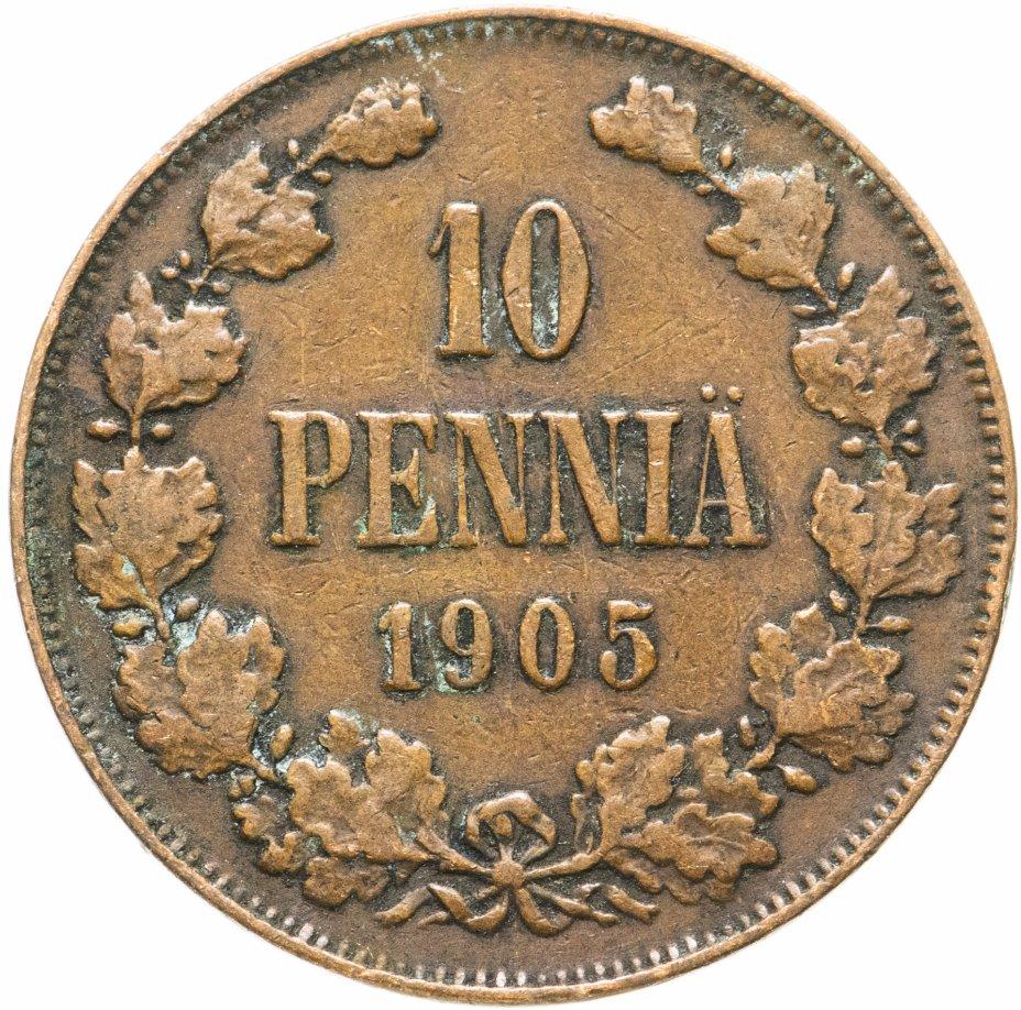 купить 10 пенни (pennia) 1905