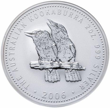 купить Австралия 2 доллара (dollars) 2006 Кукабарра