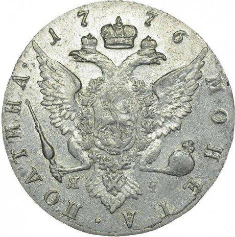 купить полтина 1776 года СПБ-TI-ЯЧ