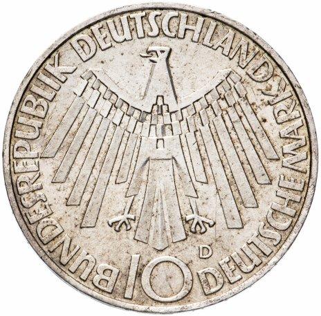 "купить Германия, ФРГ 10 марок 1972 PROOF ""Олимпиада в Мюнхене -Эмблема In München"""