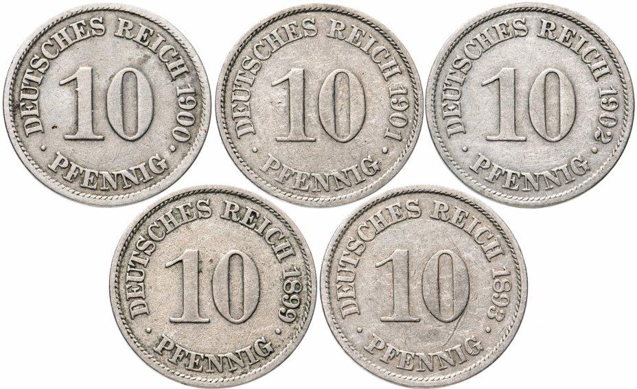 купить Германия (Германская империя) 10 пфеннигов 1893-1902 набор из 5 монет