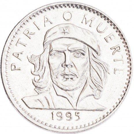 купить Республика Куба 3 песо 1995 Эрнесто Че Гевара