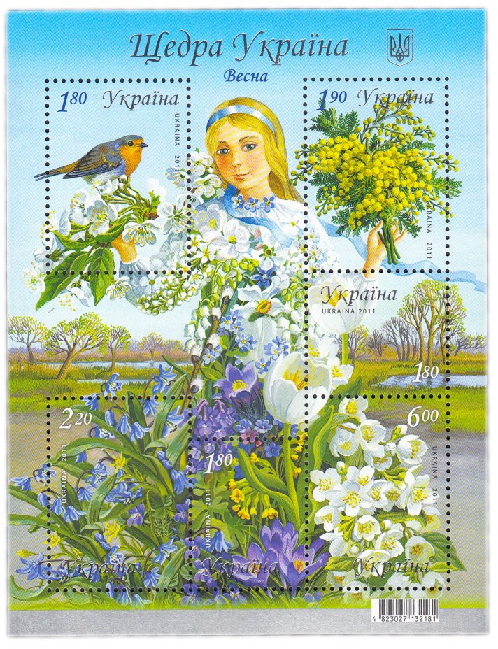 """купить Украина блок из 6 марок 2011 """"Щедрая Украина-Весна"""""""