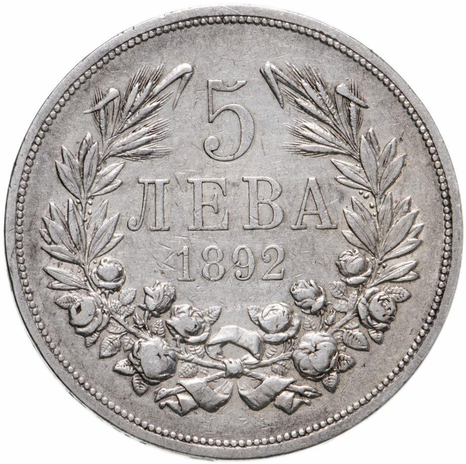 купить Болгария 5 левов 1892