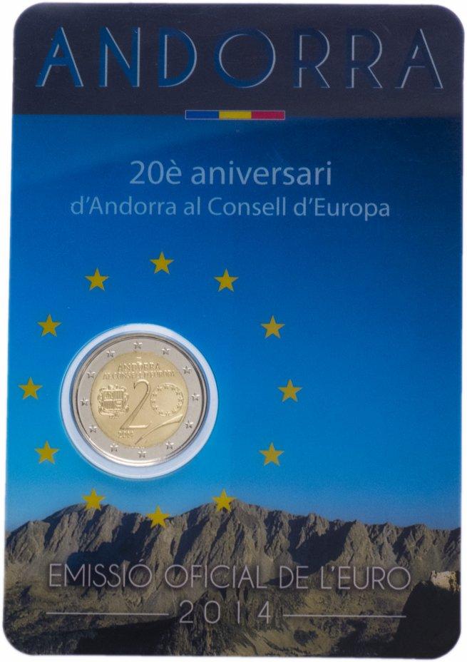 купить Андорра 2 евро (euro) 2014 Андорра в Совете Европы BU