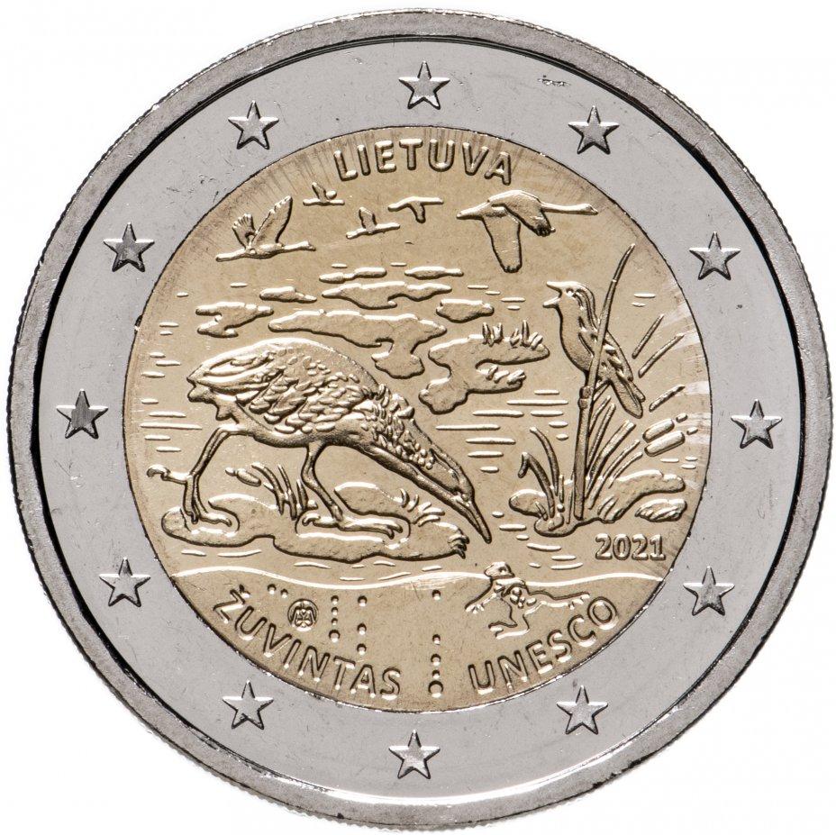 """купить Литва 2 евро 2021 """"Биосферный резерват Жувинтас"""""""