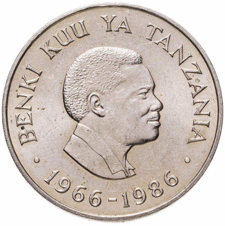 """купить Танзания 20 шиллингов (shillings) 1986  """"20 лет Центральному банку"""""""