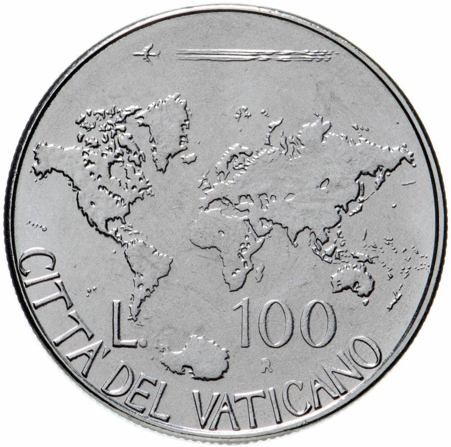 купить Ватикан 100лир (lire) 1985