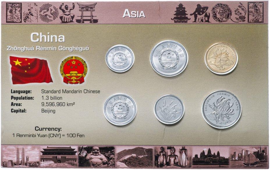 купить Китай набор монет 1985-2013 (6 монет в буклете)