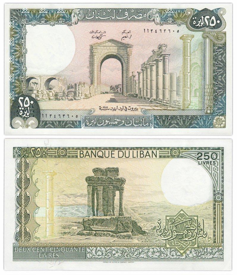 купить Ливан 250 ливров 1987 (Pick 67e)