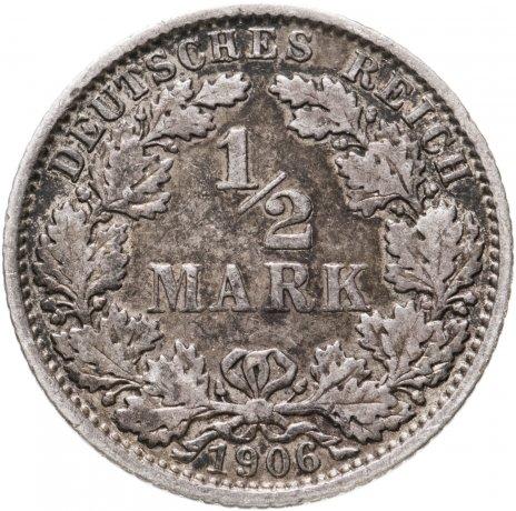 """купить Германия 1/2 рейх марки 1906 """"E"""""""