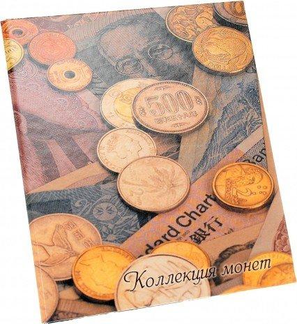 """купить Папка на кольцах формата """"Optima"""" для иностранных монет (1й тип)"""
