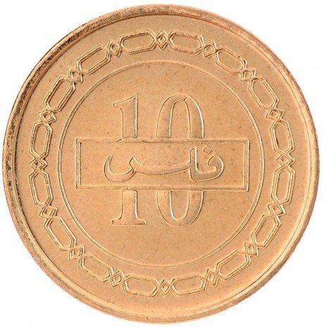 купить 10 филсов 2000 Бахрейн