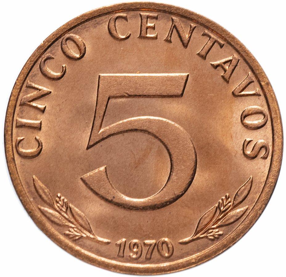 купить Боливия 5 сентаво (centavos) 1970