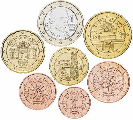купить Австрия набор монет евро 2007 (7 штук)