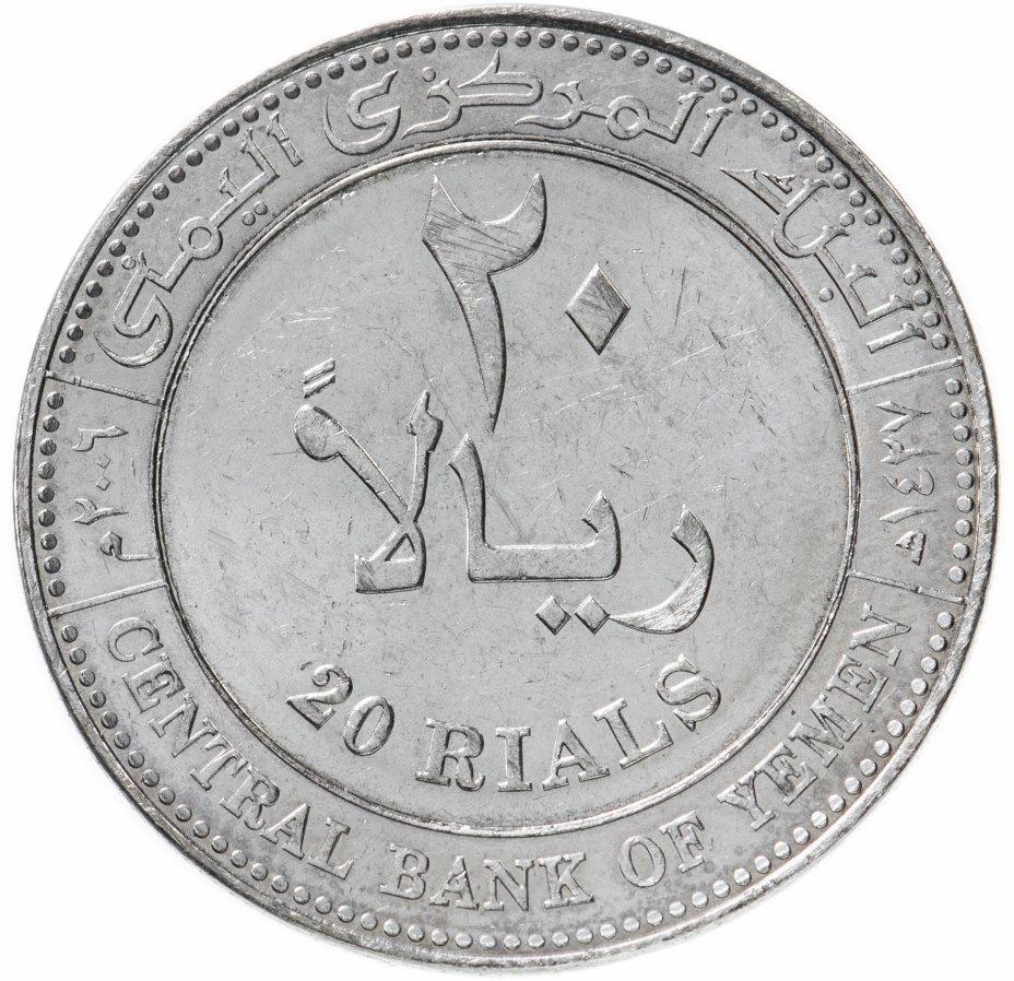 купить Йемен 20 риалов (rials) 2006