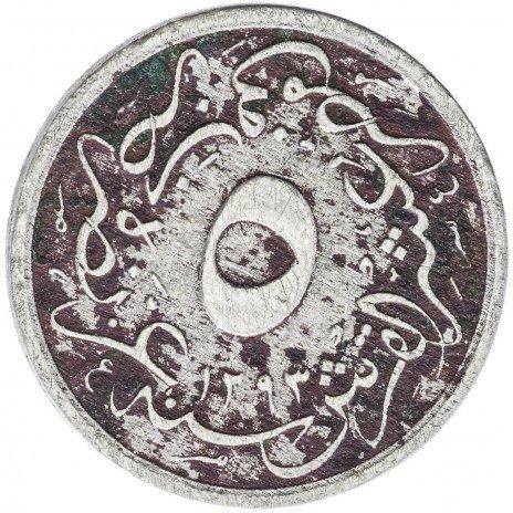 купить Египет 5/10 гирш 1884